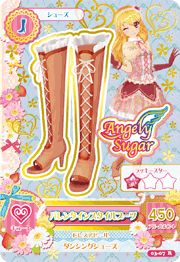 Aikatus fashion cards Angely Sugar
