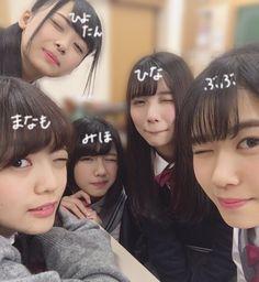 Hinata, Face, The Face, Faces, Facial
