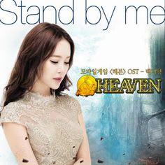 KPOP Music Lyrics: Baek Ji Young – Stand By Me Lyrics [Hangul + Roman...
