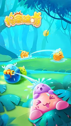 da1dde88956f423d430f2b3af43cc597b68a71a19960d-sxqIA6_fw658 (640×1136) Cartoon Background, Game Background, Youth Games, Fun Games, Funny Apps, Game Character, Character Design, Mobile App Games, Gaming Banner