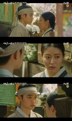 "[Spoiler] Days My Prince"" Has Do Kyung-soo's Memory Returned? Do Kyung Soo, My Prince, 100th Day, Kyungsoo, Kdrama, The 100, In This Moment, Memories, Celebrities"