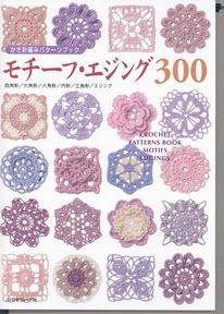 Crochet Magazin 300 Motivs