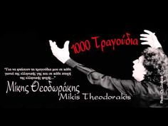 Μαργαρίτα Ζορμπαλά - ΟΙ ΣΤΙΧΟΙ ΑΥΤΟΙ - YouTube Us Seal, Cognates, Greek Alphabet, English Language, My Dream, Singing, In This Moment, Album, Feelings
