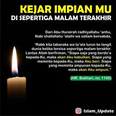 Hijrah Islam, Doa Islam, Islam Religion, Allah Quotes, Muslim Quotes, Quran Quotes, Reminder Quotes, Self Reminder, Prayer For Wife
