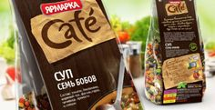 Packaging of the World: Creative Package Design Archive and Gallery: Yarmarka Café