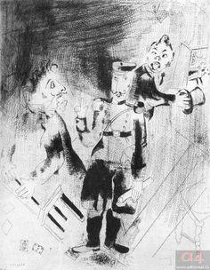 «Мертвые души». Глава 4. Приезд капитан-исправника. Художник М. Шагал. 1923–1925