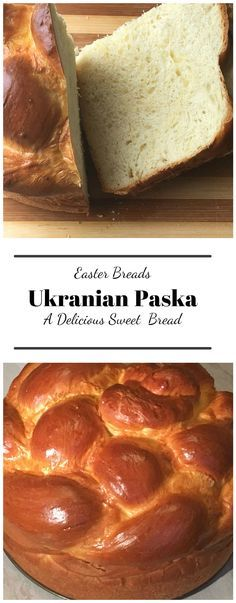Ukranian Paska – An enriched sweet Easter bread. This lovely yeast bread has eggs , butter and sugar to make it soft and sweet. The festive decorative shaping adds a festive touch to it as well. bread with eggs Easter Breads - Ukrainian Paska Ukrainian Easter Bread Recipe, Ukrainian Recipes, Russian Recipes, Ukrainian Food, Russian Bread Recipe, Paska Bread Recipe, Sweet Egg Bread Recipe, Babka Recipe, Gourmet Recipes