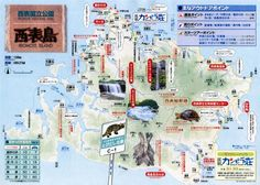 Click this map, and it will enlarge.  Iriomote island