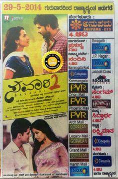 #Savari2 *ing #SrinagaraKitty #Shruti & others is releasing on 29th of this month. #KannadaMovies.