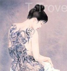 Tattoo coloring books are an interesting arts and crafts project book people can use for ideas to create works of art. The Japanese Tattoo Art...