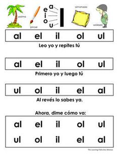 Sílabas inversas by Bilingual Planet and The Learning Patio Help Teaching, Whats New, Teacher Newsletter, School Projects, Teacher Pay Teachers, Homeschool, Language, Writing, Learning