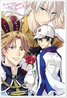 The Prince of Tennis Echizen Ryoma