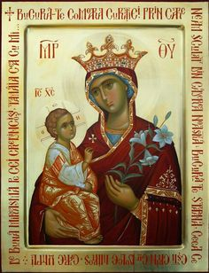 "The ""Unfading Bloom"" Icon of the Most Holy Theotokos                             (Romanian icon)"