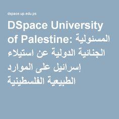 DSpace University of Palestine: المسئولية الجنائية الدولية عن استيلاء إسرائيل على الموارد الطبيعية الفلسطينية