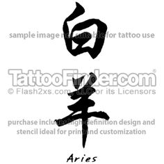 TattooFinder.com: Scripted Aries by Chris Wu