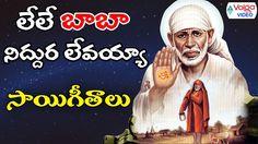 Watch Sai Baba Video Songs - Telugu Devotional Songs - Volga Videos Free Online watch on  https://www.free123movies.net/watch-sai-baba-video-songs-telugu-devotional-songs-volga-videos-free-online/
