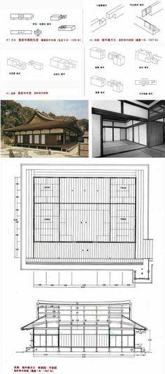 前回に引き続き、今回は鎌倉時代中頃のオ)「龍岩寺」と、少し間が空いて室町時代初期の、方丈建築最古の建物であるカ)「龍吟庵方丈」、そしてキ)「桑実寺(くわのみでら)」に使われている継手・仕口を見ます。 私の観ているのは「龍吟庵方丈」だけで、図面もこの建物だけ手元にあります。「龍...