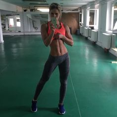 The Gym Babe : Photo