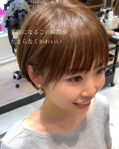Short Bob Hairstyles, Scarf Hairstyles, Hairstyles With Bangs, Haircuts, Japanese Short Hair, Asian Short Hair, Short Hair Cuts For Women, Short Hair Styles, Grown Out Pixie