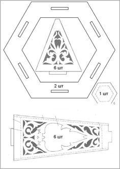 Fotografie na stene Amir Wood Projects, Woodworking Projects, Ramadan Lantern, Inkle Weaving, Ramadan Crafts, 3d Cnc, Wood Carving Designs, Modelos 3d, Calligraphy Pens