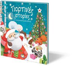 Γιορτινές ιστορίες για τους μικρούς μας φίλους - Συλλογικό έργο | Public βιβλία Christmas Ornaments, Toys, Holiday Decor, Home Decor, Art, Activity Toys, Art Background, Decoration Home, Room Decor