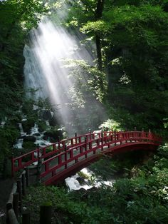 Iwate, Japan: I love the way the sunlight sparkles on the bridge and the water.