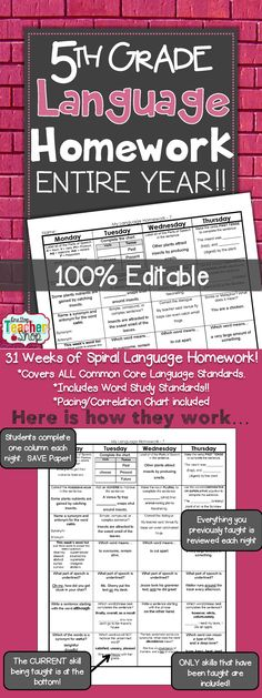 Spiral Language Homework, Morning Work, or Centers for the ENTIRE YEAR of FIFTH GRADE! Aligned with 5th grade Common Core Language standards {Grammar & Word Study}. These sheets are 100% EDITABLE, and come with answer keys. Paid