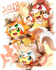 Pikachu and Lycanroc 2018 Pokemon Film, Pokemon Comics, Pokemon Fan Art, Pokemon Sun, Pokemon Fusion, Pokemon Cards, Cute Pokemon Pictures, Pokemon Images, Pokemon Mignon