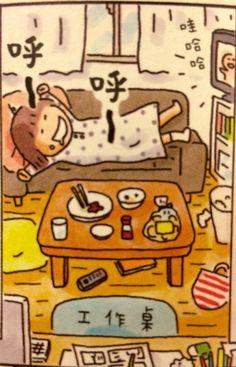 一個人好想吃 ~ 高木直子 Naoko, Peanuts Comics, Snoopy, Fictional Characters, Fantasy Characters