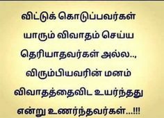 True di myilu agree.. I cannot win their arguments also.