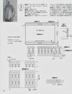 CARAMELO DE CROCHET: crochet japonés bolero rosa
