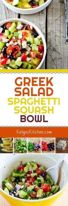 The dressing flavors the spaghetti squash in these Greek Salad Spaghetti Squash Bowls and this is a delicious dish that's low-carb, gluten-free, South Beach Diet Phase One, and perfect for Meatless Monday! [found on KalynsKitchen.com]