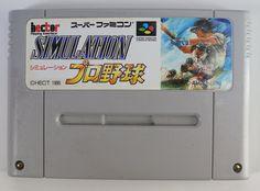 Super #Famicom :  Simulation Pro Yakyuu SHVC-AHAJ-JPN http://www.japanstuff.biz/ CLICK THE FOLLOWING LINK TO BUY IT ( IF STILL AVAILABLE ) http://www.delcampe.net/page/item/id,0366187249,language,E.html