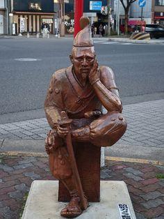 Reconnaissez-vous ce célèbre personnage historique japonais ? Japan