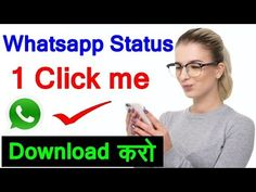How To Save / Download Whatsapp Status Videos And Pictures | Latest New ...
