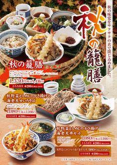http://www.g-networks.jp/agetenya/