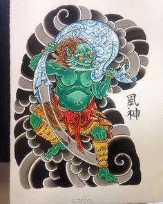 Chinese Tattoo Designs, Japanese Tattoo Art, Irezumi Tattoos, Japanese Design, Japanese Art, Raijin Tattoo, Chalk Pastel Art, Traditional Japanese Tattoos, Asian Tattoos