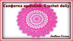 How to Crochet a doily Tutorial Part 1 Салфетка крючком Схема Часть 1