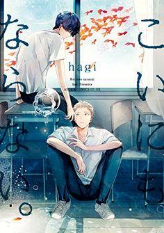 Koi ni mo naranai by Hagi - Maureen Stealy Manga Anime, Film Anime, Anime Titles, Otaku Anime, Manga Art, Anime Guys, Anime Art, Animes To Watch, Best Anime Shows