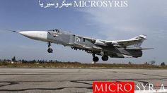 الطيران الروسي يبدأ حملة قصف مكثفة على إدلب وموالو النظام يبتهجون