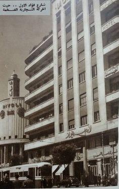 شارع فؤاد حيث الحركة التجارية الضخمة