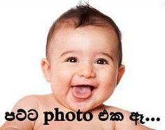 15 Best sinhala picture comments images | Picture comments ...Funny Images Of Boys With Comments