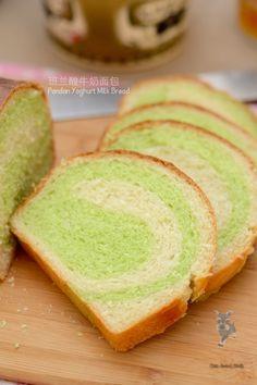 Coco's Sweet Tooth ......The Furry Bakers: 班兰酸牛奶面包 Sweet Pandan Yoghurt Milk Bread