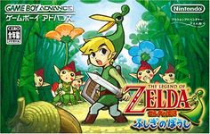 Game Boy Advance The Legend of Zelda – The Minish Cap – Japanese Import  http://www.cheapgamesshop.com/game-boy-advance-the-legend-of-zelda-the-minish-cap-japanese-import/