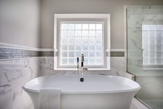 How to Choose the Perfect Bathtub: 2016 Bathtub Trends and Design Tips From our #InteriorDesign blog at Design Connection, Inc.   Kansas City Interior Design http://www.designconnectioninc.com/how-to-choose-the-perfect-bathtub-2016-bathtub-trends-and-design-tips/