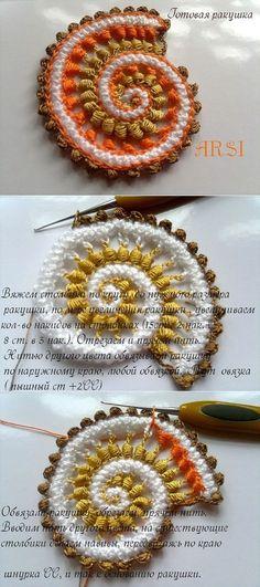 Learn To Crochet Peacock Feath Crochet Motifs, Freeform Crochet, Crochet Art, Knit Or Crochet, Crochet Crafts, Double Crochet, Crochet Flowers, Crochet Projects, Russian Crochet