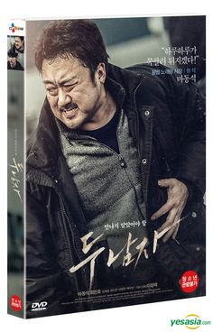 """Buy """"Derailed (DVD) (Korea Version)"""" at YesAsia.com with Free International Shipping! Here you can find products of Choi Min Ho (SHINee), Ma Dong Seok,, Video Travel"""