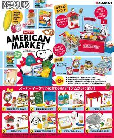 スヌーピー アメリカンマーケット – 株式会社リーメント