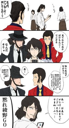 Lupin The Third, Drawing Reference, Crossover, Detective, Manga Anime, Fashion Art, Comics, Drawings, Cute