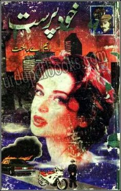Khud Parast Novel By M A Rahat ontaining a social crime reforming urdu story.This book has the size of 9.54 mb and posted into social novels and m a rahat pdf books.
